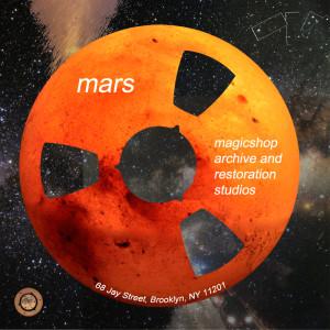 MARS Logo V2 medium